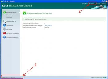 NOD32 на Русском скачать для Windows